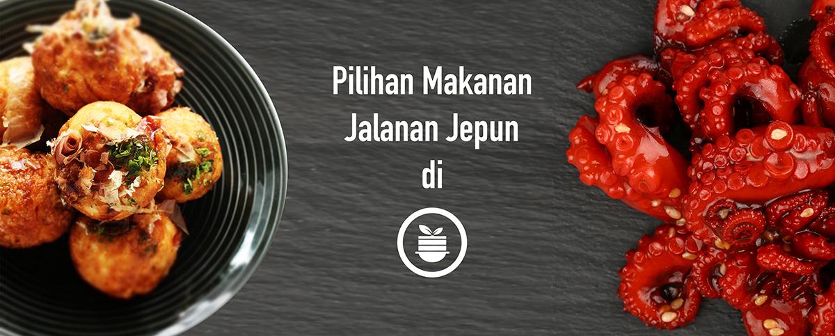1200 Japan Food Banner