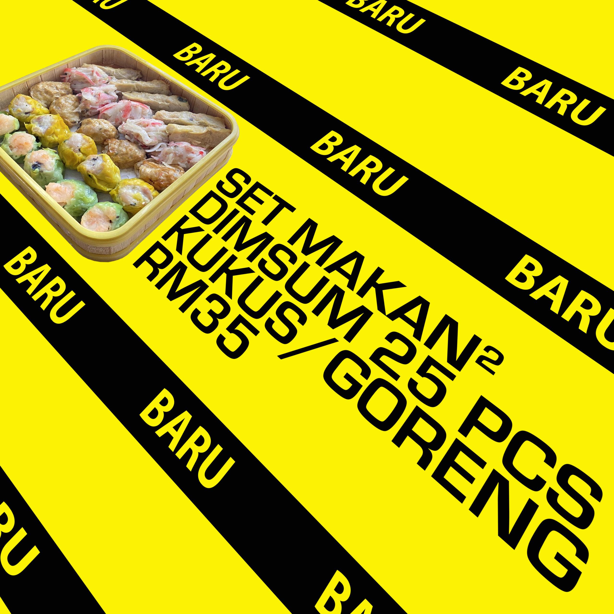 Makan25 Square